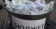 Бюджет Тамбовской области нужно оптимизировать на 1 миллиард рублей