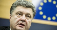 Петр Порошенко: на Украине нет внутреннего конфликта