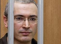 Госдуме предложили амнистировать бизнесменов-уголовников