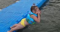 До открытия купального сезона осталось чуть больше недели