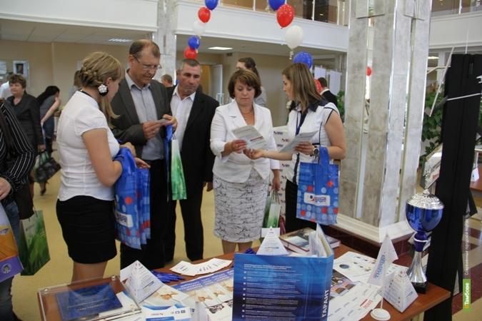 Компания «Плюс Гарантия» приняла участие в XIII областной конференции представителей малого и среднего бизнеса (18+)