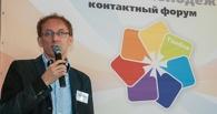 «Славянская интеграция» на Тамбовской земле