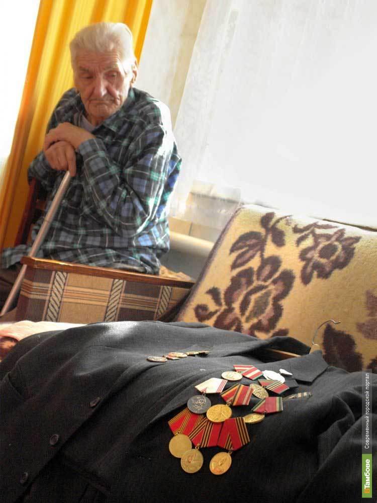 Тамбовские ветераны получат по 45 тысяч рублей