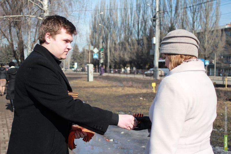 Тамбовчанам раздали георгиевские ленты в поддержку украинцев