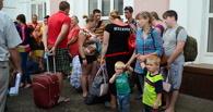 Жители области собрали 13 миллионов рублей для беженцев из Украины