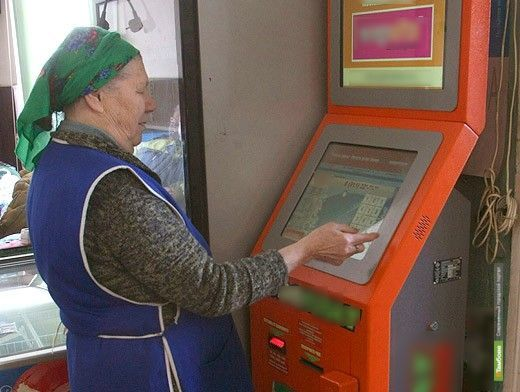 Мошенники обманули пенсионерку по схеме «сын попал в ДТП»