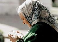 Россиян хотят избавить от обязательных пенсионных накоплений