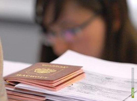 Россияне смогут ездить в командировку в Китай без виз