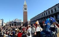 Вслед за Крымом: жители Венето захотели отделиться от Италии