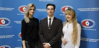 Студент Тамбовского филиала РАНХиГС вошел в состав Молодежной избирательной комиссии