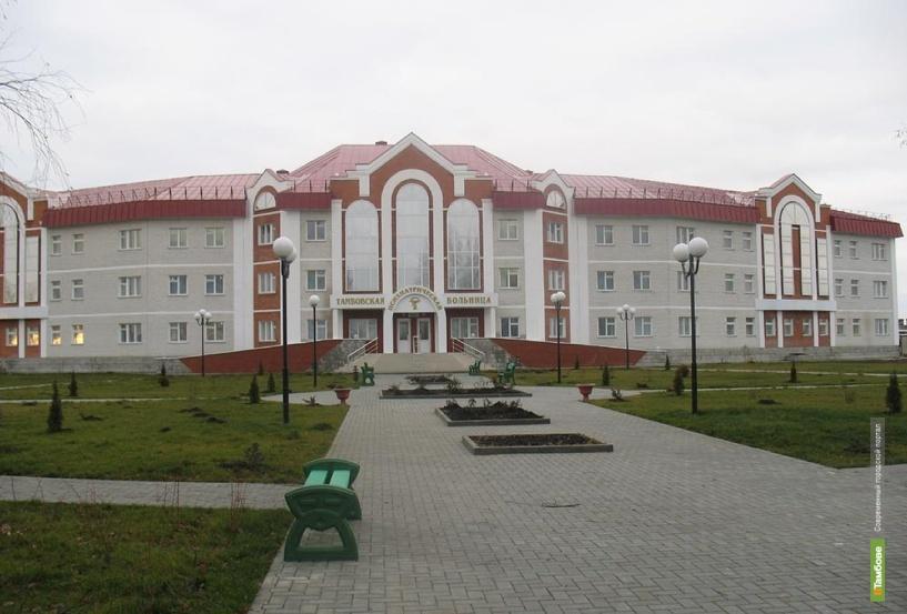 Здание тамбовской психиатрической больницы внесут в число памятников архитектуры