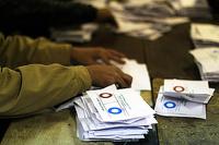 Египтян поздравили с «лучшей конституцией в истории страны»