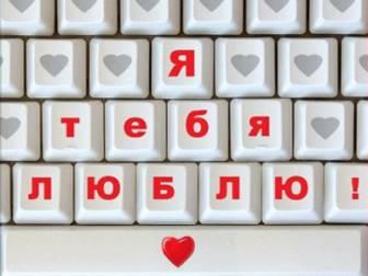 Тамбовчане стали чаще говорить о любви в соцсетях