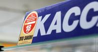 Вместо рекламы табачники будут финансово стимулировать продавцов сигарет
