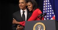 Доходы Барака Обамы и его жены упали на 127 тысяч долларов