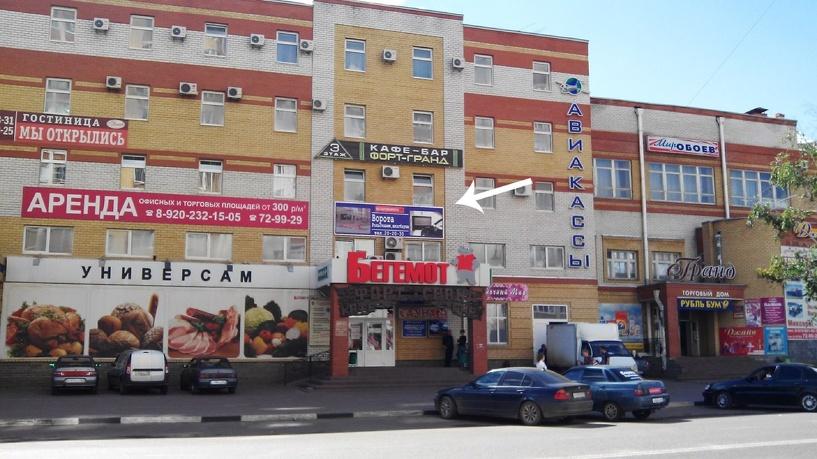 В Тамбове открылась новая фирма «Белые ворота»
