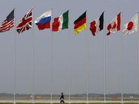Россию исключили из Большой восьмерки