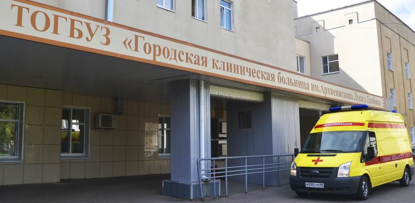 У одной из городских больниц появится своя Доска почёта