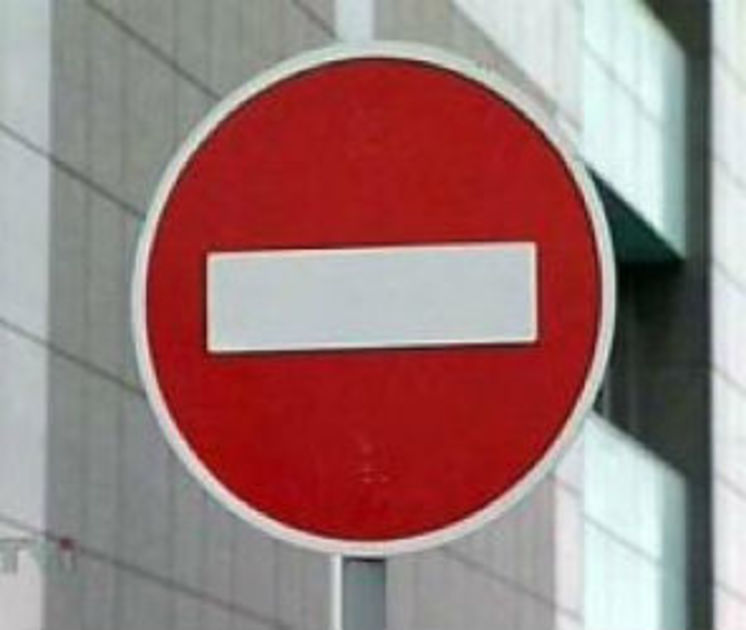 В Тамбове участок улицы Студенецкой перекроют на сутки