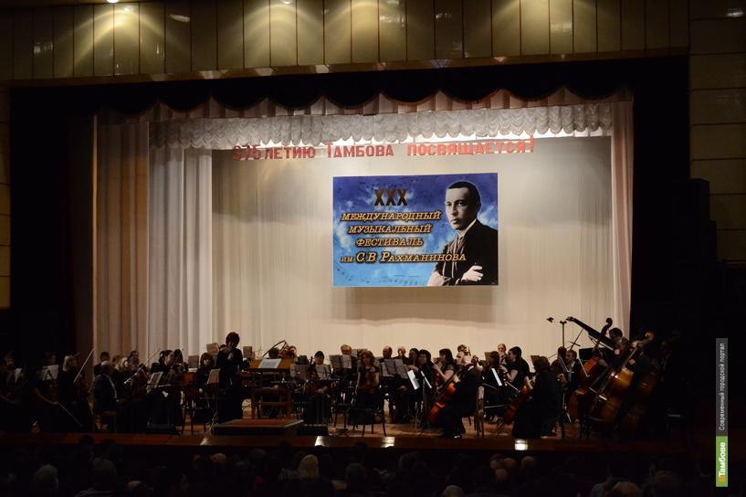 Тамбовская интеллигенция отметит день рождения Рахманинова