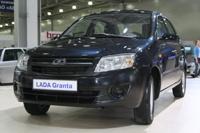 Желающие уже могут заказать Lada Granta