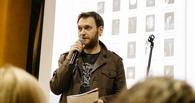 Тамбовский писатель номинируется на престижную литературную премию