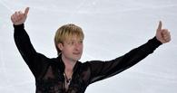 Плющенко вошел в состав российской сборной на следующий сезон