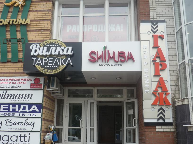 В Тамбове открываются сразу три новых места для отдыха