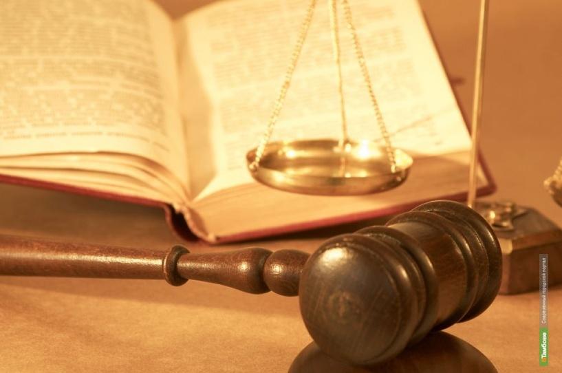 В Тамбове начался судебный процесс над вымогателями липецкого авиацентра
