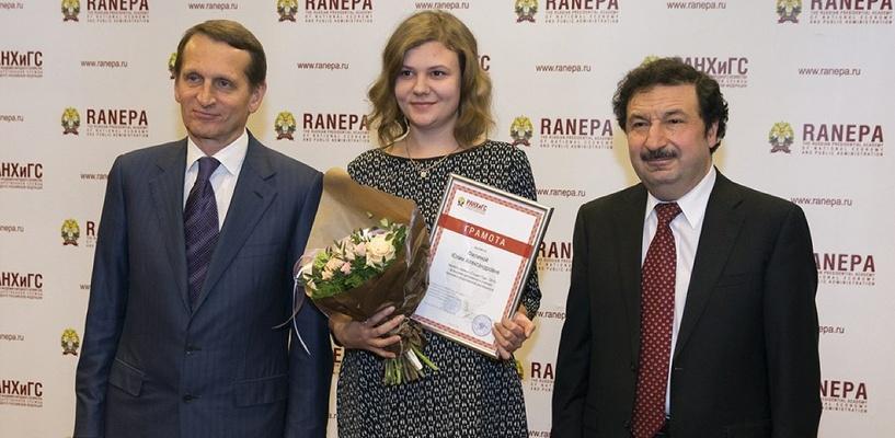 Тамбовчанка из РАНХиГС стала «Студенткой года»