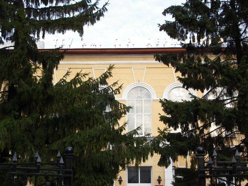 Льготы при зачислении в ТГУ имени Г.Р. Державина получили 85 школьников