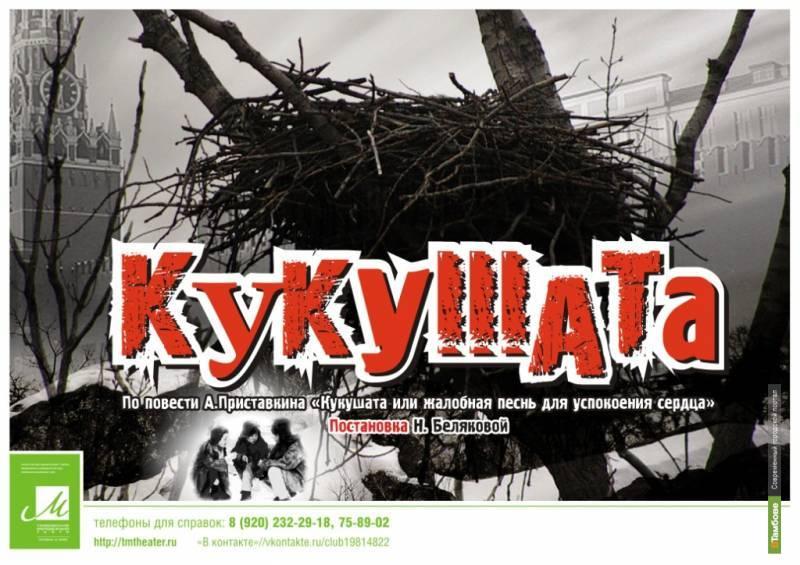Тамбовский молодёжный театр выступит в Рассказовском районе