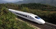Китай хочет построить скоростную железную дорогу в США через Россию