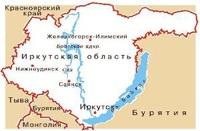 В Иркутской области упал неопознанный космический объект