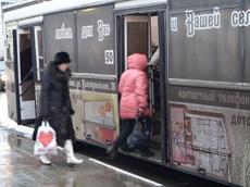 В «Летку» перестали ходить троллейбусы