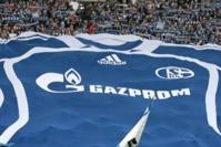 «Газпром» потратит на олимпиаду, не забывая про газопровод