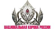 Конкурс красоты «Национальная корона России» расторг сотрудничество с M-Star