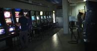 На Мичуринской «прикрыли» подпольное казино