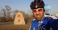 Тамбовчане увидят мини-фильм о новых велопутешествиях Александра Осипова