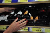 Вино из российского винограда могут разрешить рекламировать