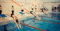 В Тамбове пройдёт открытое первенство города по плаванию