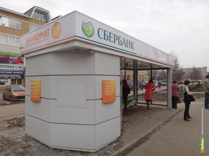 На доведение «Умных остановок» «до ума» Тамбову нужно 6 млн рублей