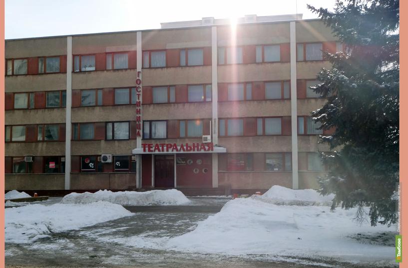 Депутаты тамбовской облдумы решили продать гостиницу «Театральная»