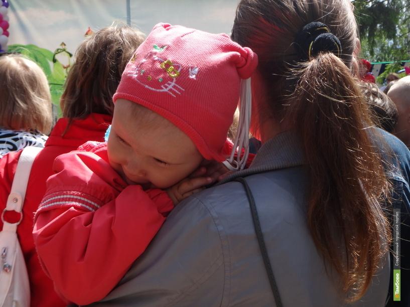 Тамбовчане соберутся на городское родительское собрание