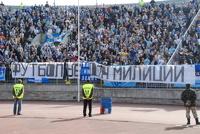 Закон о футбольных фанатах готов к внесению в Госдуму