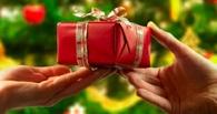 В Тамбове пройдёт благотворительная акция «Подари праздник»