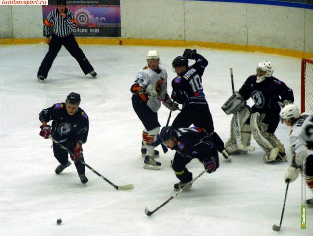 Тамбовские хоккеисты выиграли свою третью игру в сезоне