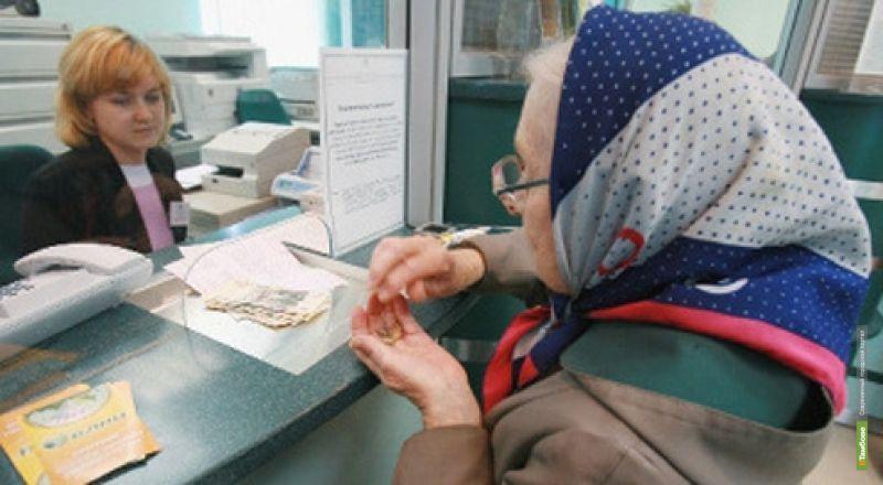 Тамбовчан, откладывающих себе на пенсию, стало на четверть больше