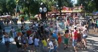 В парке культуры отметили День Нептуна