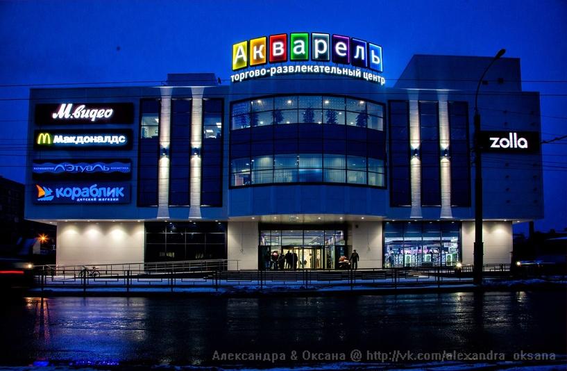 В Тамбове прошел региональный форум по франчайзингу